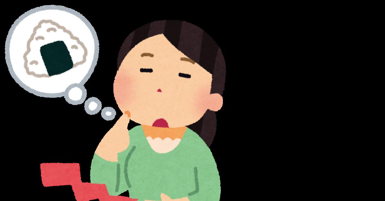 ダイエットの大敵「口寂しい」「食べ足りない」攻略法