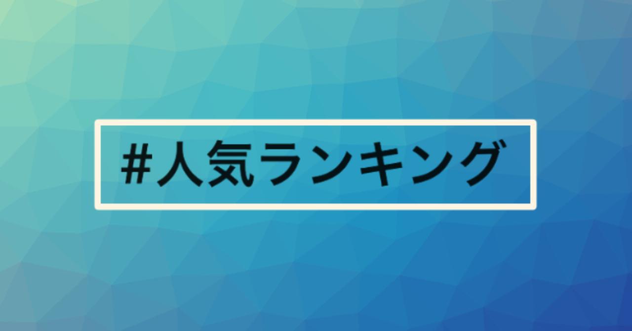 note生活を激変させるノート集【大好評発売中】