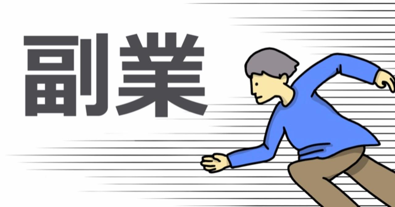 【在宅ワーク】一日一時間の返信作業で月10万円!慣れれば20万円も目指せます!