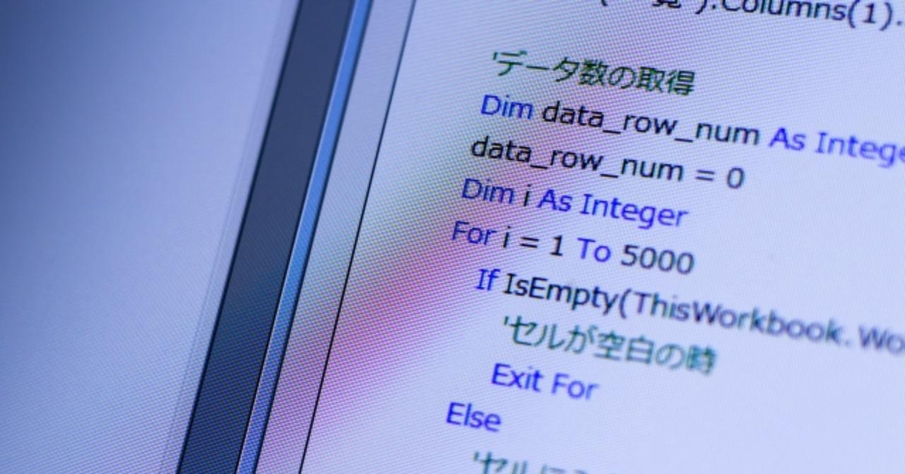 [プログラミング: VBA] ExcelのTranspose関数を自作