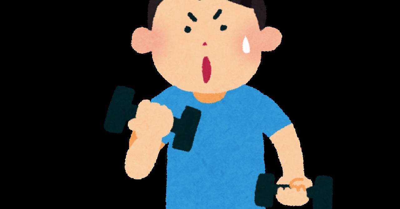 誰でも出来る超初心者向け簡単トレーニング!ダイエット最適