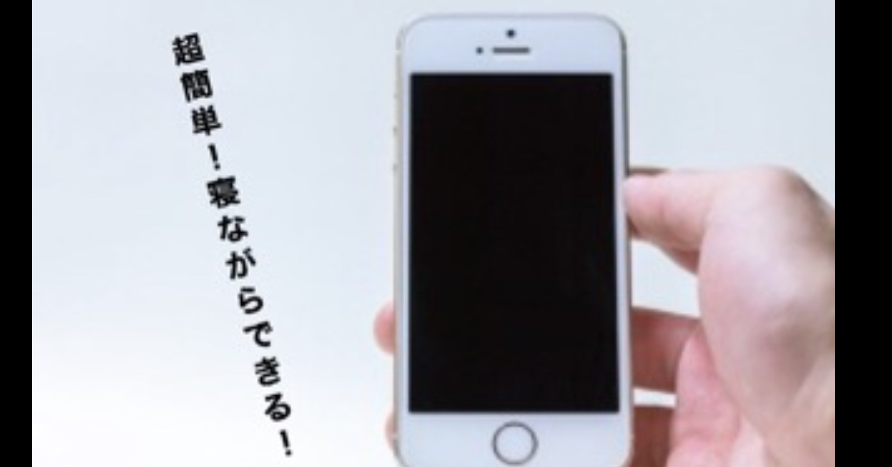 えっ!?簡単!隙間時間に携帯1つで月3万以上(楽天edy)稼げる方法!