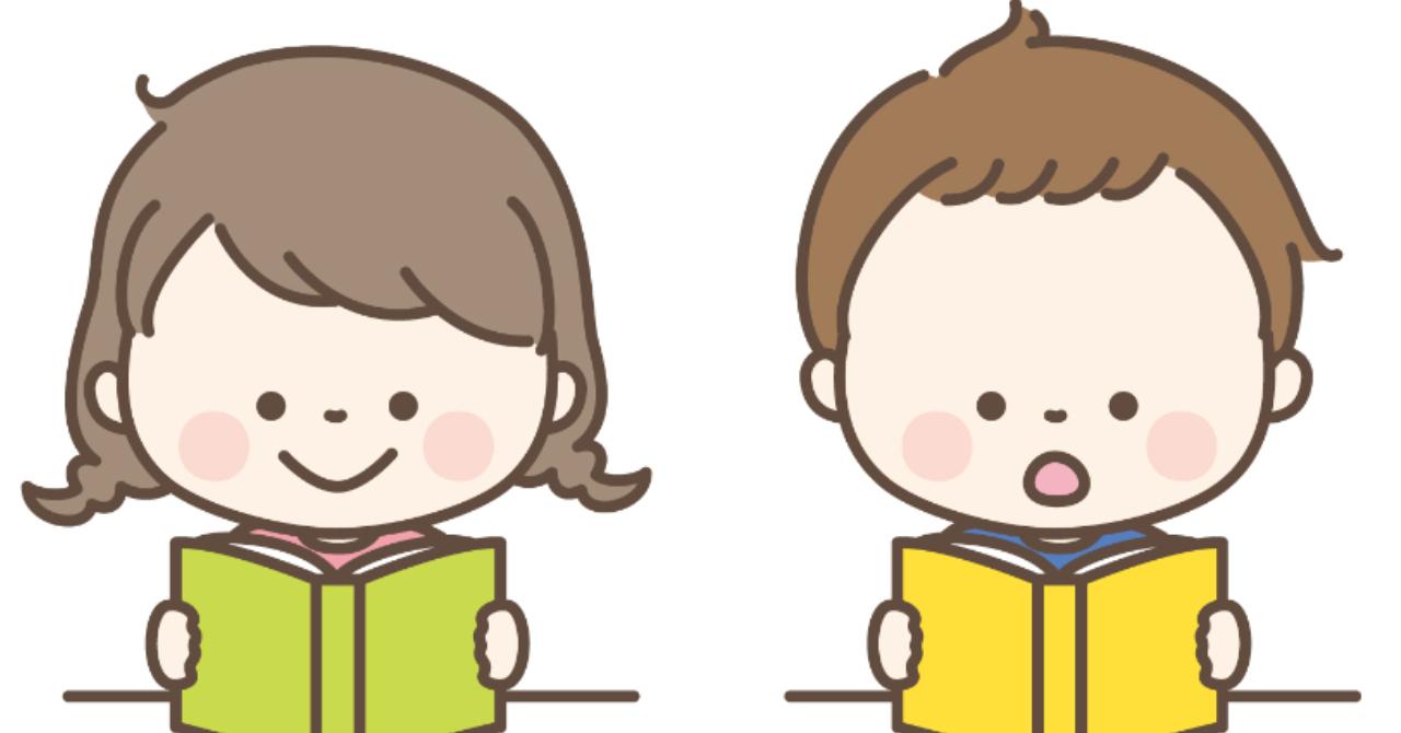 小学生高学年向け読解技能テスト【お試し版:5問100円】