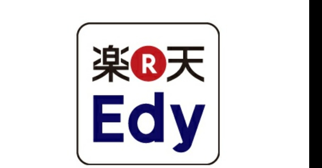 誰でも簡単に楽天EDY & Amazonギフト券を毎月平均15万〜20万稼ぐ方法】