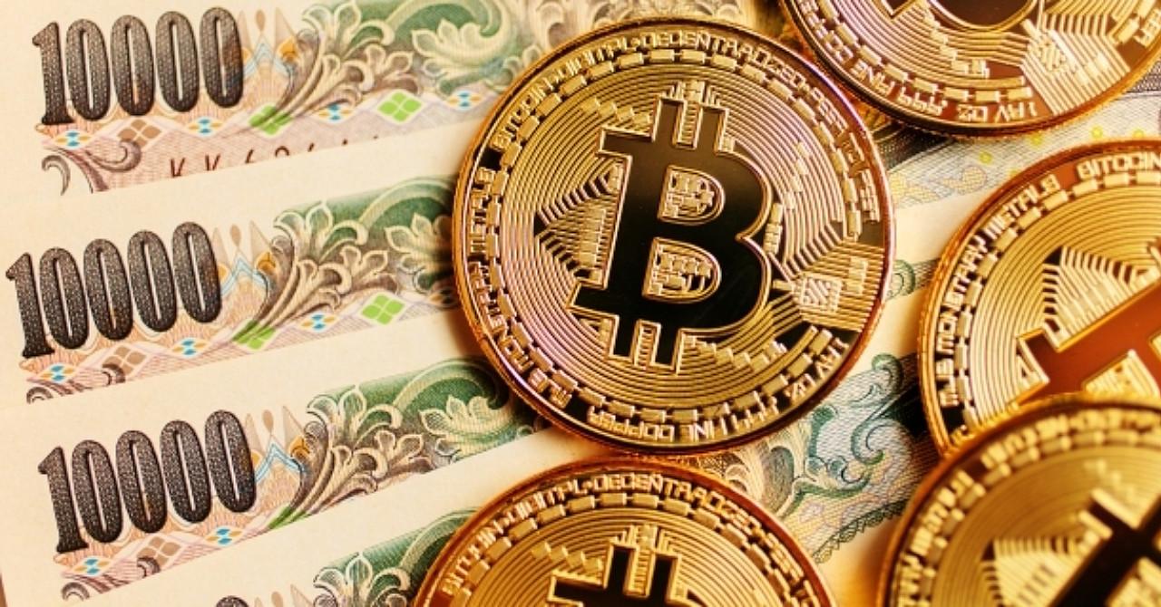 【3日間だけの限定特価!】利益率300%以上のまるで「錬金術」 ~1万円から始められる仮想通貨(暗号資産)投資~
