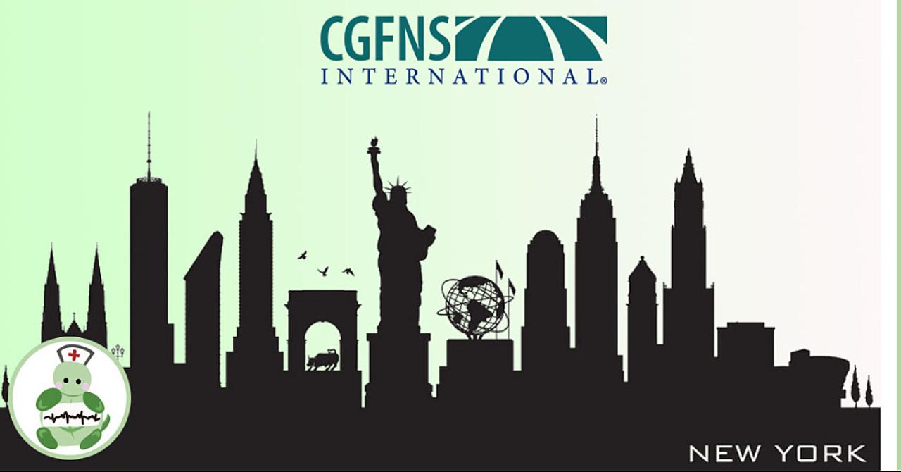 CGFNS審査を通さずニューヨーク州のNCLEXテスト!受験できるの?CGFNSは不要?