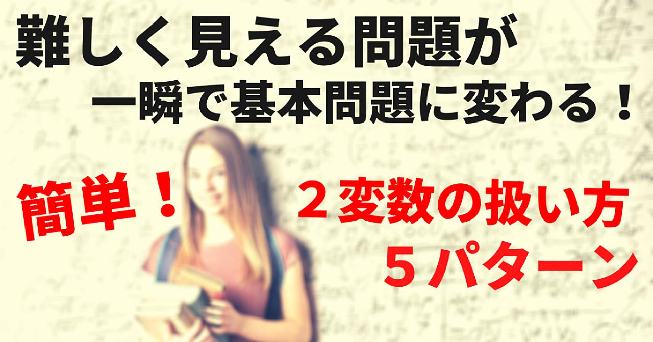 90分1コマ分の講義動画【完全マスター講義】