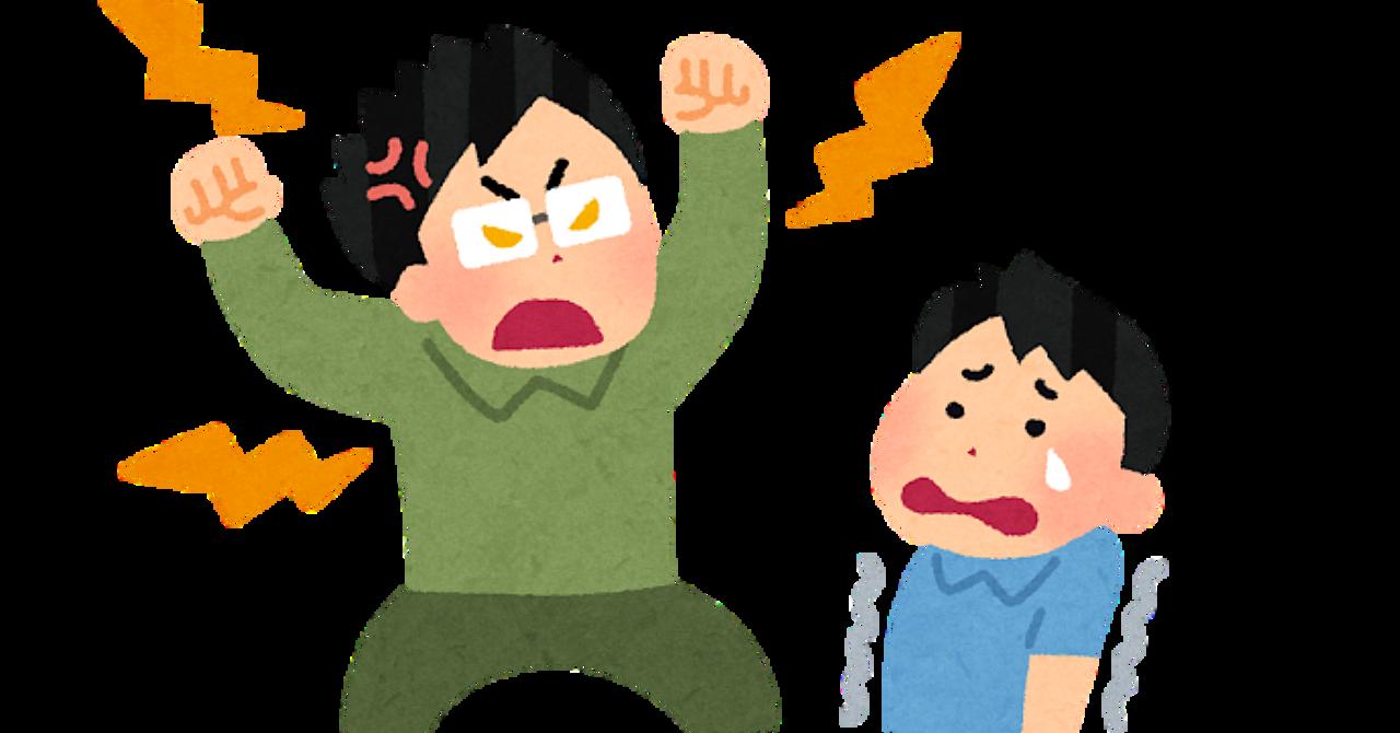 【怒らない子育て①】「怒る」とは何か?と子どもに怒らない3つのコツ