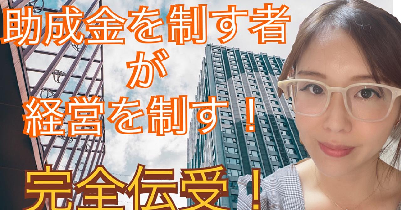 【小技編】社労士に頼らない!キャリアアップ助成金正社員化コース