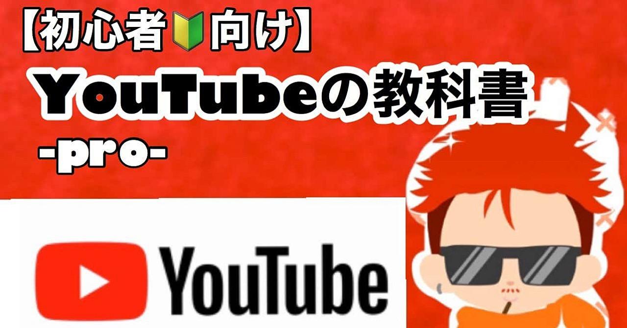 【初心者向け】秒速でYoutubeで30,000円を稼ぐ極秘運用術!