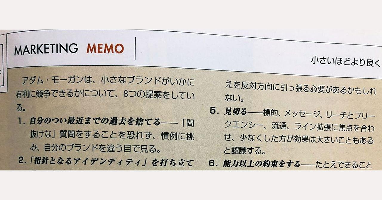 【必読】SNSで万アカ達成するための8つのマーケティング思考