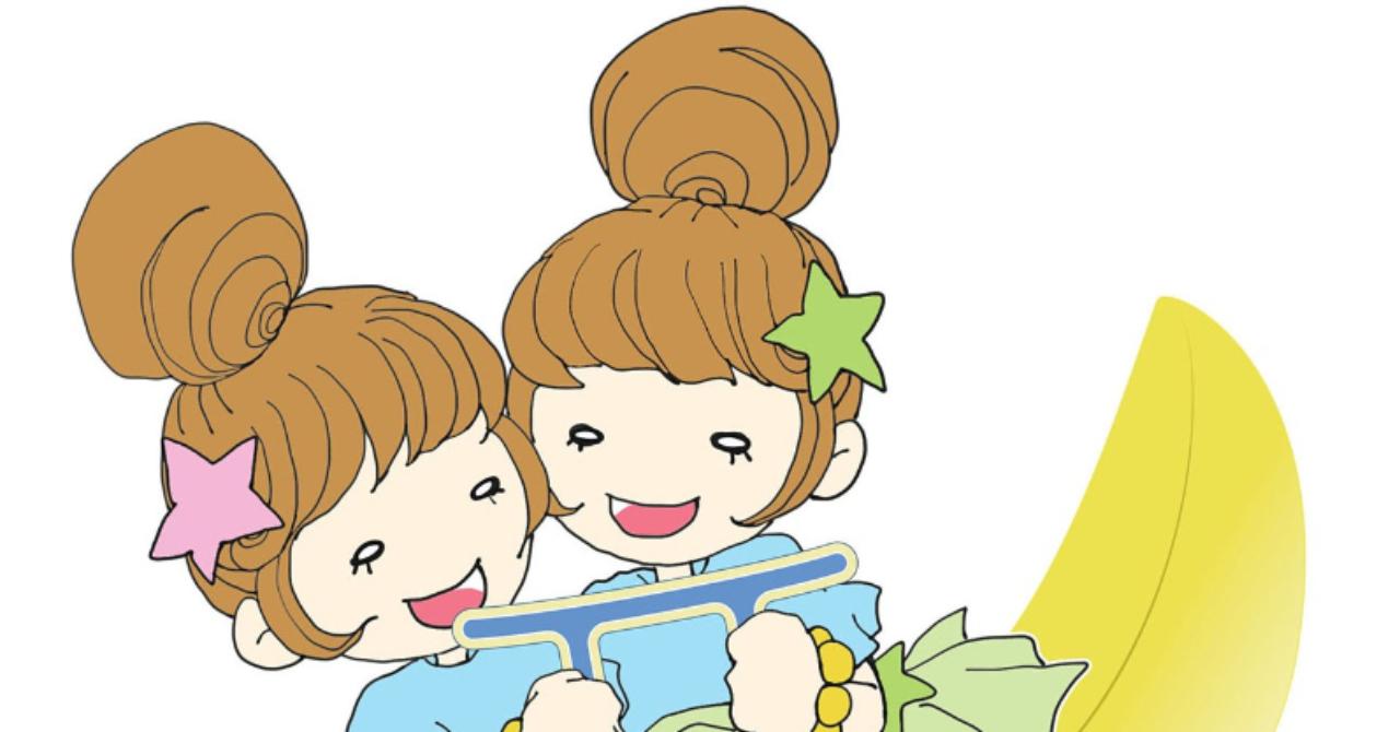 双子座の性格・恋愛・仕事について