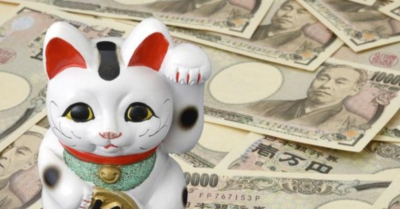 【リスクゼロ!!】何のリスクも無く、稼ぐ方法はコレだ! やれば一ヶ月5万円は絶対に稼げる副業を特別公開!