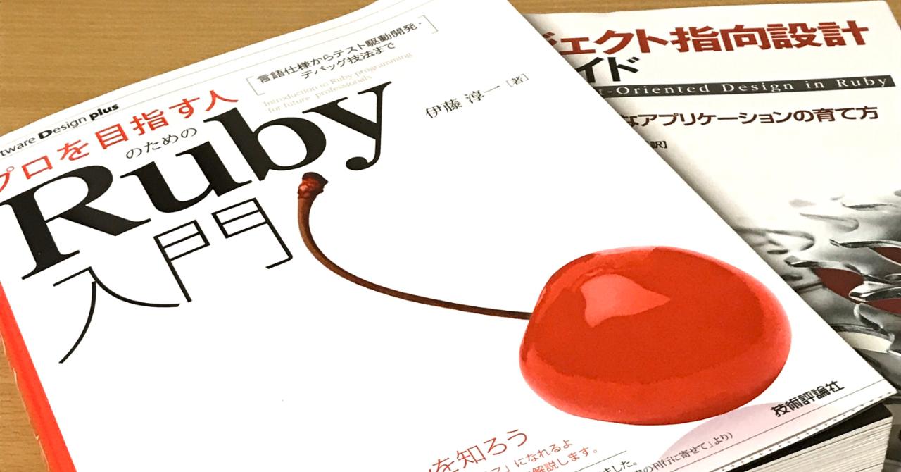 【初学者向け】プログラミング脳の作り方(実践済)